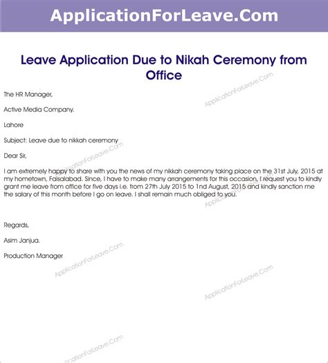Application Letter Format For Leave In Office Due To Leave Application Due To Nikah Ceremony