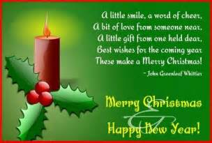 poems merry 2016 wishes poems merry christmas poems for kids merry christmas 2016