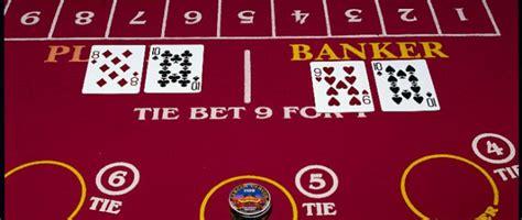 player banker baccarat card
