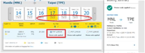 cebu pacific promo for as low as 1099 to hk sg taiwan - Where Is The Promotional Code On A Visa Gift Card