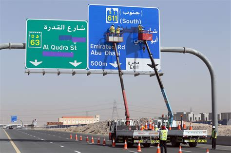 emirates road dubai bypass road is now the emirates road emirates 24 7