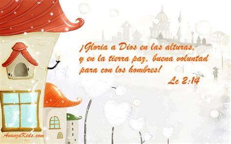imagenes cristianas de navidad para niños 33 postales cristianas de navidad para chicos en avanza kids