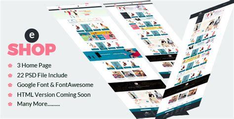 45 best online store psd website templates designssave com