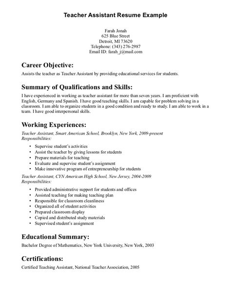 career objectives for teachers assistant resume writing http jobresumesle