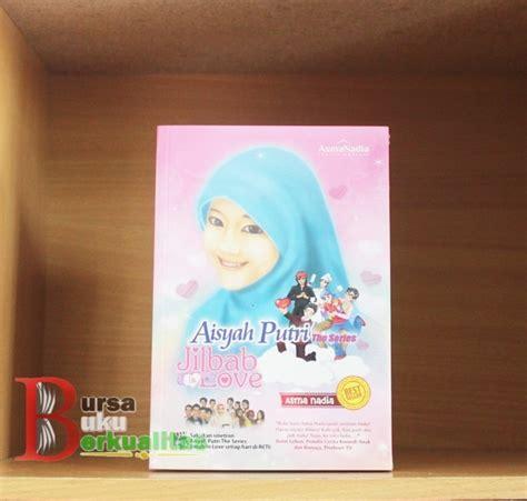 resensi buku aisyah putri jilbab  love karya asma nadia