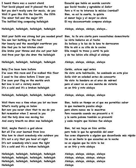 il divo hallelujah lyrics lyric hallelujah leonard cohen lyrics hallelujah leonard