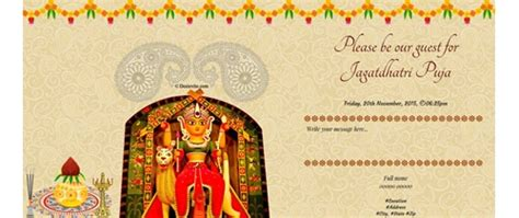 puja invitation card template free durga puja invitation