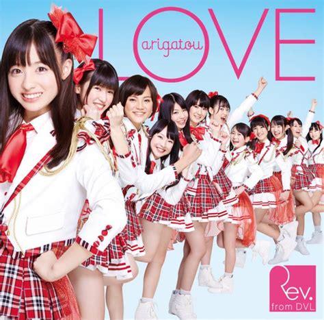 kanna hashimoto love arigatou rev from dvl girlband jpop