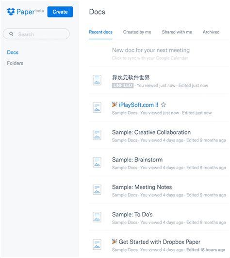 dropbox paper dropbox paper 免费简洁的笔记 文档团队协同编辑办公服务 异次元软件下载