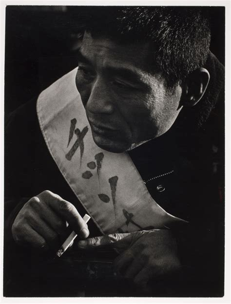 libro w eugene smith teruo kawamoto holding cigarette international center of photography