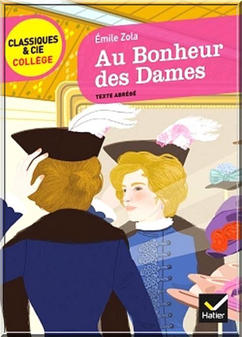 libro au bonheur des dames au bonheur des dames zola serenamente