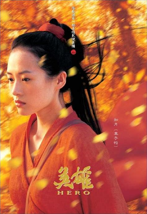 china film list zhang ziyi movies actress china filmography movie