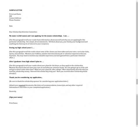 sample appeal letter secondary school admission