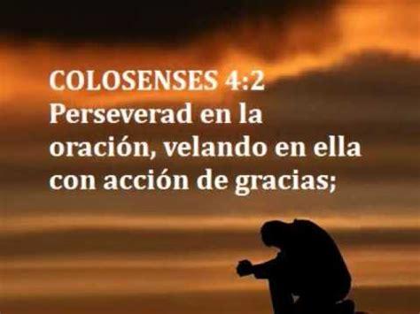 imagenes cristianas de oracion de fe tiempo de oracion un tiempo de hablar con dios youtube