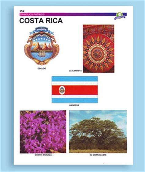 imagenes simbolos y emblemas nacionales de costa rica iglesia santa marta agosto 2011