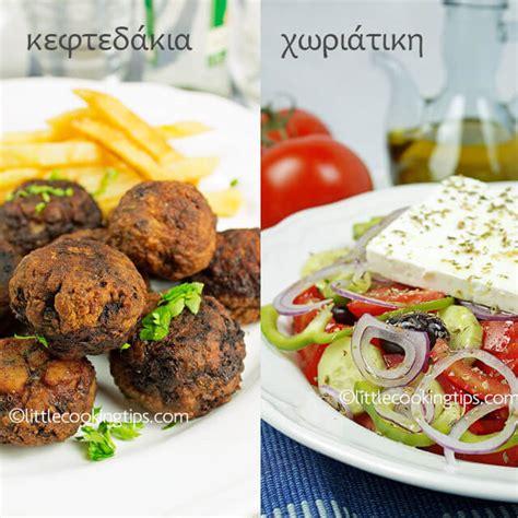 Comfort Food Articles by Comfort Food
