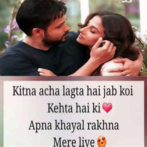true love shayari images  hindi  boyfriend