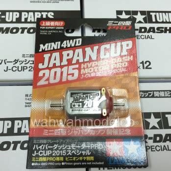 Tamiya Mini 4wd 15484 Torque Tuned 2 Motor mini racing motors archives wah wah model shop