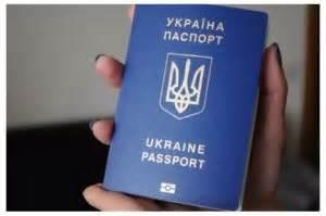 consolato ucraino a doppia cittadinanza e ucraina cittadinanza italiana