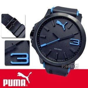 Expedition 6634 Blue Black Rubber Original jam tangan original
