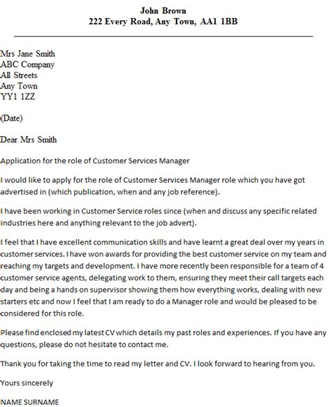 customer service cover letter exles 2014