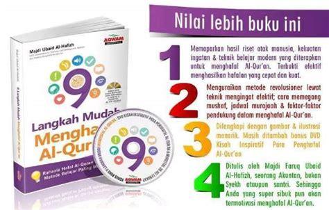 Buku Panduan Dauroh Menghafal Al Quran 9 langkah mudah menghafal al quran penerbit aqwam