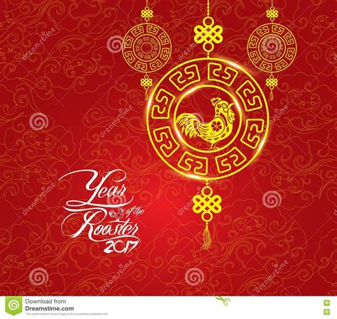 new year period in china new year pattern background stock vector