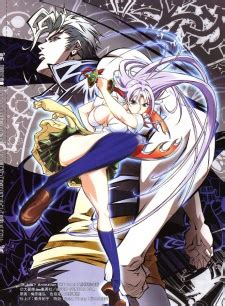 imagenes de maya natsume tenjou tenge the past chapter anime watch tenjou tenge