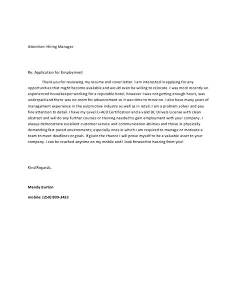 General Interest Cover Letter general coverletter august2015 edit