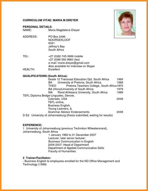 4220 best job resume format images on pinterest sample resume job