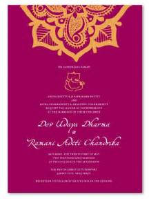 hindu wedding card template 25 best ideas about indian wedding cards on