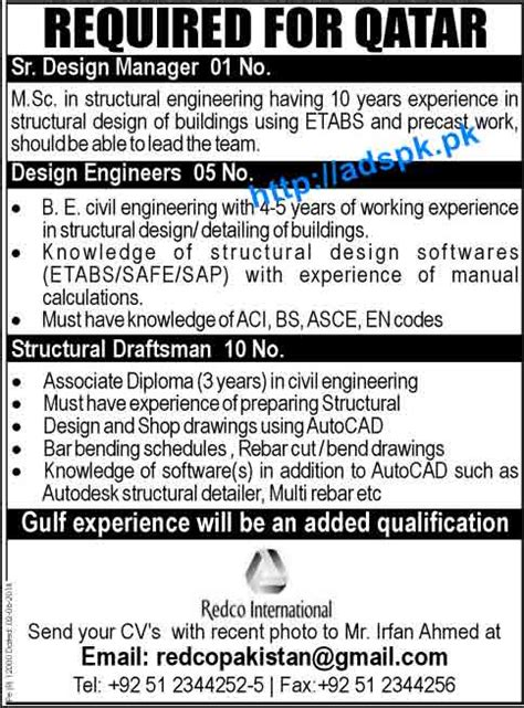 design engineer jobs qatar jobs open 2014 in redco international islamabad for qatar