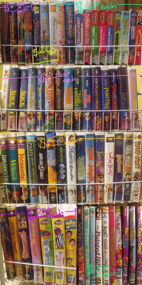 South Mysery Company segamew s vhs and dvd liquidation sales by segamew on