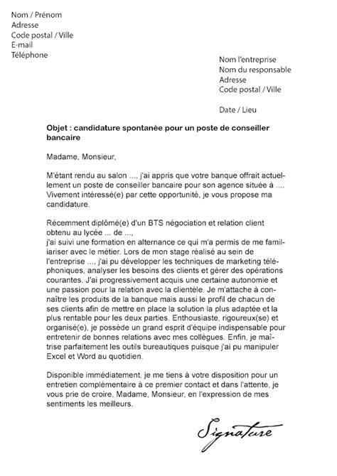 Lettre De Recommandation Bancaire Lettre De Motivation Conseiller Bancaire Mod 232 Le De Lettre