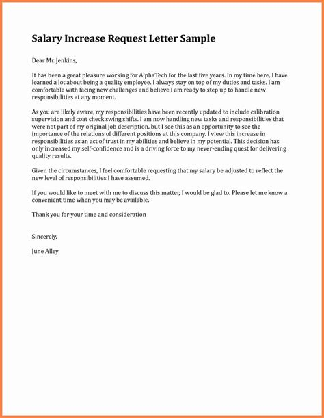 Editable Business Letter Template salary increase template vatansun