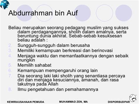 Sukses Berdagang Ala Khadijah Abdurrahman Bin Auf Buku Islam Kewirausahaan Pemuda