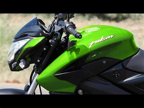 bajaj pulsar 250cc bike