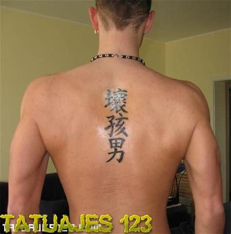 tattoo design huruf cina letras chinas en la espalda tatuajes 123