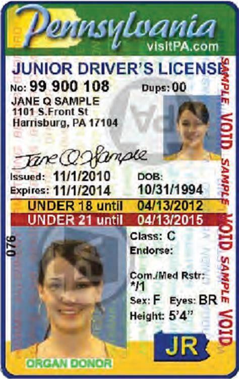 license pa archives wingrutracker