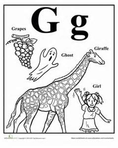 colors that start with g words that start with g worksheet education