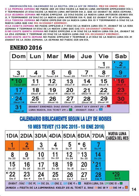 Calendario Hebreo 2017 Calendario Biblico Correcion Gregoriano 2015