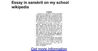 Essay On My essay in sanskrit on my school docs