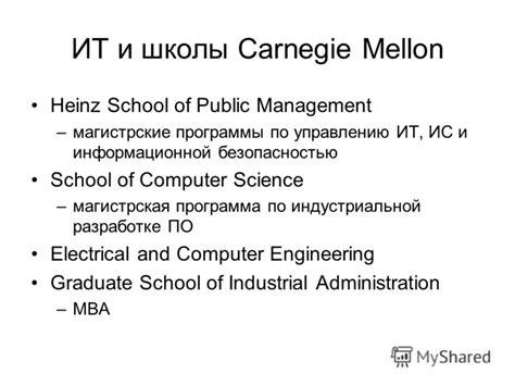 Carnegie Mellon Executive Mba Program by презентация на тему Quot дмитрий дахновский директор Russee