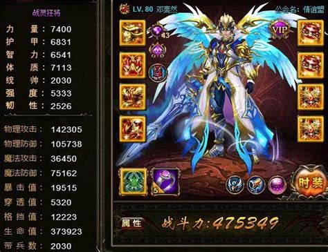wartune legendary sylph br 365k 530k battle ratings keep going up dolygames