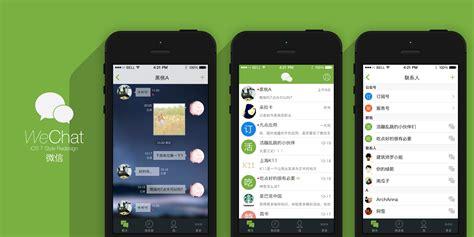 mobile wechat one app to rule them all la supr 233 matie de wechat sur le