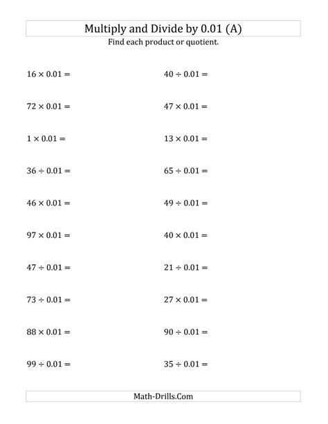 free printable worksheets multiplying exponents 6th grade math powers and exponents worksheets free