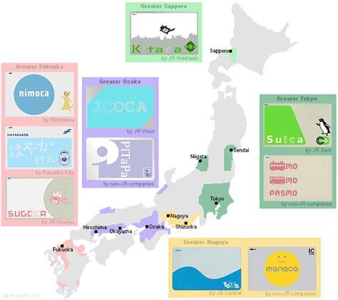 calculator jr pass prepaid ic cards in japan
