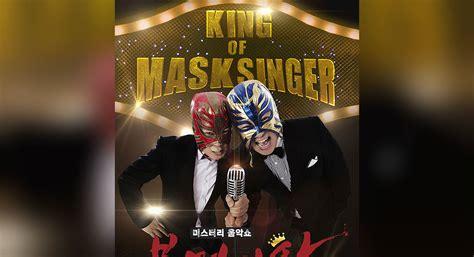 dramanice king of masked singer tv bento แกะรอยบ นเท ง ล วงว ธ ค ดแบบไม ล บ