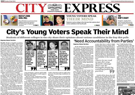 layout of indian express newspaper shschoolofcommunication a venture of sacred heart