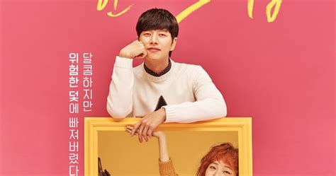 drama korea romantis episode pendek sinopsis cheese in trap episode 1 tamat lengkap disini